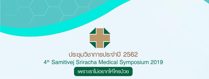4th Samitivej Sriracha Symposium 2019