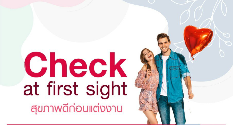 Pre-wedding Check-up Promotion